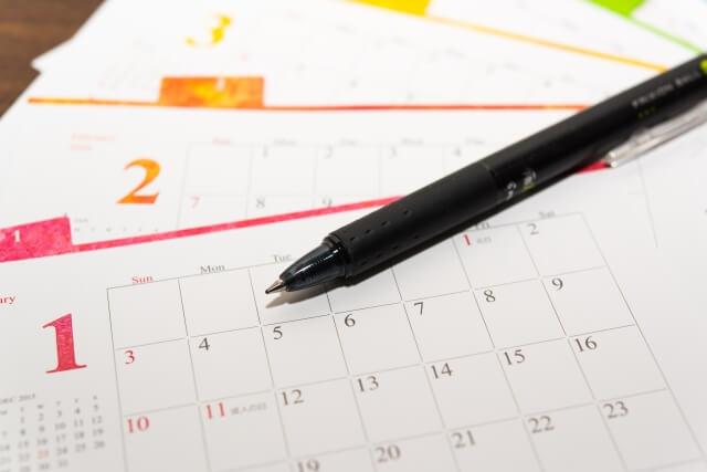 2020年天赦日カレンダー